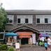 旧倭村役場再生プロジェクトの画像